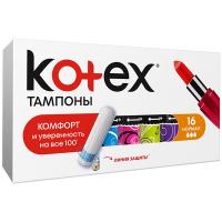 Тампони гігієнічні Kotex Normal, 16 шт.