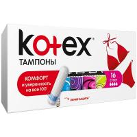 Тампони гігієнічні Kotex Super, 16 шт.