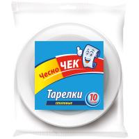 Тарілки одноразові Чесно Чек 10шт