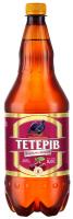 Пиво Перша Приватна Броварня Тетерів Хмільна вишня напівтемне фільтроване 8% 1,2л