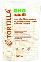 Плямовивідник-відбілювач для білих тканин Tortilla, 200 г
