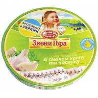 Сир Звени Гора плавлений зі смаком кропу та часнику порційний 140г
