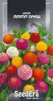 Насіння Квіти Цинія Ліліпут суміш Seedera 0,5 г