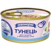 Тунець Аквамарин д/салатів у вл/c 185г