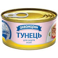 Тунець Аквамарин для салатів в олії ж/б 85г