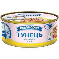 Тунець Морська колекція д/салатів у власному соку 185г