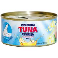 Тунець Polar Seafood шматочками в олії ж/б 185г
