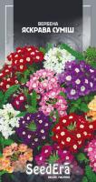 Насіння Квіти Вербена гібридна Яскрава суміш Seedera 0,2 г
