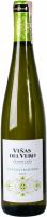 Вино Vinas del Vero Somontano біле сухе 0,75л х2