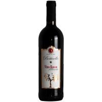 Вино Botticello Rosso червоне сухе 0,75л