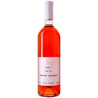 Вино Cabernet Sauvignon рожеве сухе 0,75л