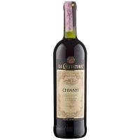 Вино Cacciatora Chianti червоне сухе 0.75л 12%