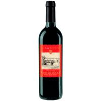 Вино Camretto Rosso Semi-Sweet червоне н/солодке 0,75л