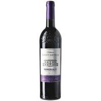 Вино Chateau Barbot Imperial червоне сухе 0,75л