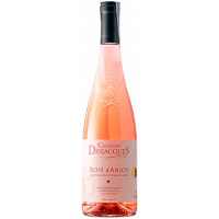 Вино Chatelain Desjacoues Rose d`Anjou 0.75л