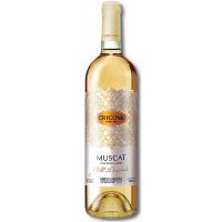 Вино Cricova Muscat 0,75л