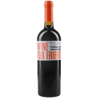 Вино For Friends Cabernet-sauvingnon н/с червоне 0,75л