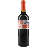Вино For Friends Cabernet-sauvingnon н/с червоне 0,75л