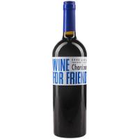 Вино For Friends Chardonnay н/с біле 0,75л