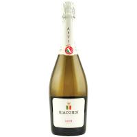 Вино ігристе Gіacondi Asti біле н/солодке 7% 0.75л