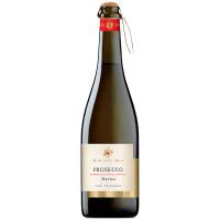 Вино ігристе Maschio Dei Cavalieri Prosecco біле сухе 0,75л
