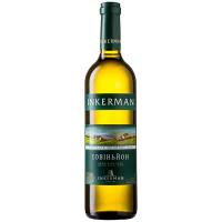 Вино Inkerman Совіньйон біле сухе 9,5-14% 0,7л