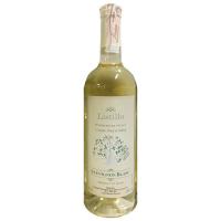 Вино Listillo Sauvignon Blanc біле сухе 0,75л