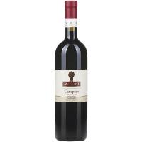 Вино Marani Сапераві червоне сухе 0,75л
