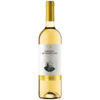 Вино Cabernet Sauvignon біле сухе 0,75л