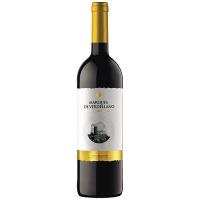 Вино Marques de Verdrllano сухе червоне 0.75л
