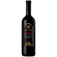 Вино Nero Davola Castelmarco Італія 0.75л