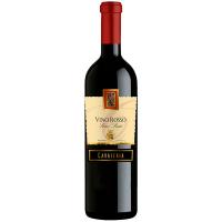 Вино Rosso біле сухе Cavaleria Італія 0,75л