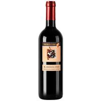 Винo Serenissima Bardolino 2016 червоне 0.75л