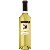 Винo Serenissima Soave біле 0.75л