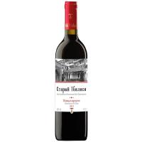 Вино Старый Тбилиси Кіндзмараулі червоне 0.75л