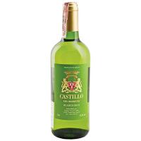 Вино ТМ Castillo del Marques біле сухе Іспанія 0,75л