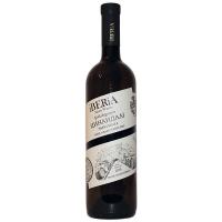Вино Цинандалі біле сухе ТМ Iberia Грузія 0,75л