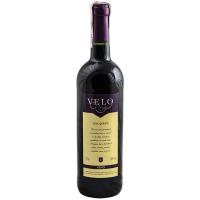 Вино Velo напівсухе червоне 0,75л