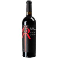 Вино Вина Гулієвих Cabernet червоне сухе 0,75л