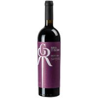 Вино Вина Гулієвих Saperavi червоне сухе 0,75л