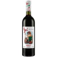 Вино Yes! Мерло червоне сухе 0,75л