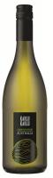 Винo Karlu Karlu Chardonnay-Semillon Шардоне-Семільйон біле сухе 12,5% 0,75