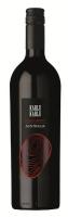 Винo Karlu Karlu Shiraz-Cabernet Шираз-Каберне червоне сухе 13,5% 0,75л