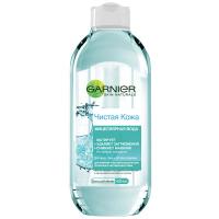 Вода Garnier міцелярна Чистая кожа  для обличчя 400мл