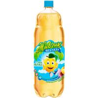 Напій безалкогольний негазований Живчик 2л
