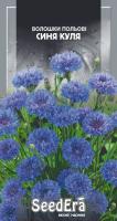 Насіння Квіти Волошки польові Синя куля Seedera 0,5 г