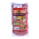 Ковбаски Фермерські варені 1ґ т/у Ятрань ваг/кг