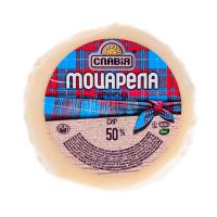 Сир Моцарела Славія ваговий/кг