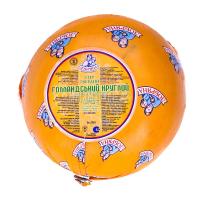 Сир ММ Голландський 50% Добряна ваговий/кг