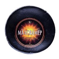 Сир ММ Маасдамер 45% Нова Троя ваговий/кг